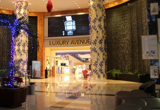 Luxury Avenue: compras com tax back em Cancun